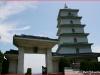 Дайганто- это музей Сёриндзи Кэмпо