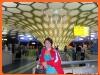 Аэропорт в Абу-Даби (ОАЭ)