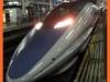 Синканцен- поезд-