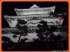 Главный Храм города Маругамэ